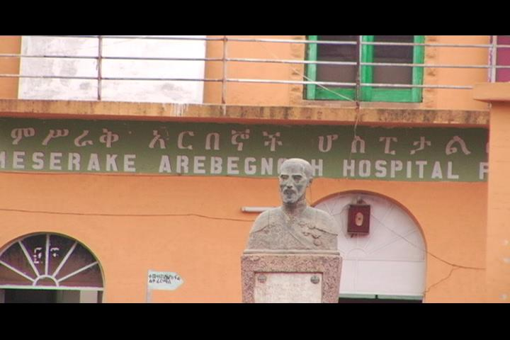 MM-hospital